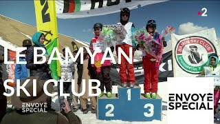 Documentaire Le Bamyan Ski Club