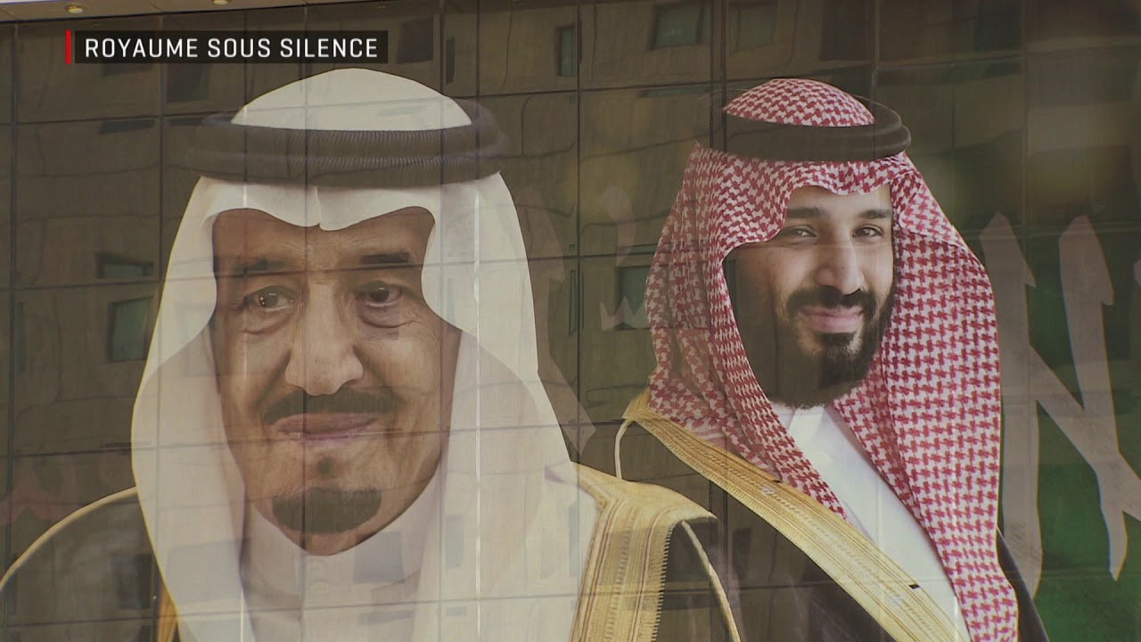 Documentaire Royaume sous silence