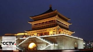 Documentaire Xi'an 1