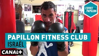 Documentaire La boxe en Israël – Papillon Fitness Club