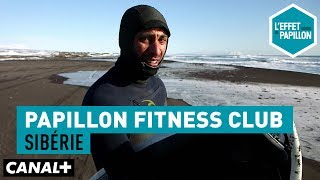 Le surf en Sibérie - Papillon Fitness Club