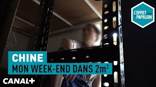 Documentaire Chine : mon week-end dans 2m²