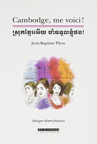 Cambodge, me voici ! : Edition bilingue français-khmer