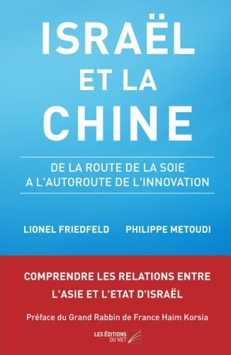 Israël et la Chine - De la Route de la Soie à l'Autoroute de l'Innovation
