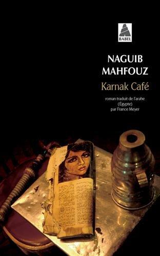 KARNAK CAFE (BABEL 1284)