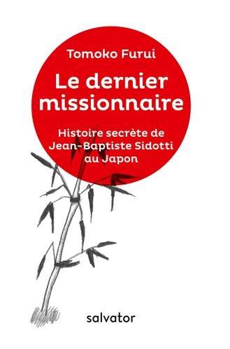 Le dernier missionnaire : Histoire secrète de Jean-Baptiste Sidotti au Japon