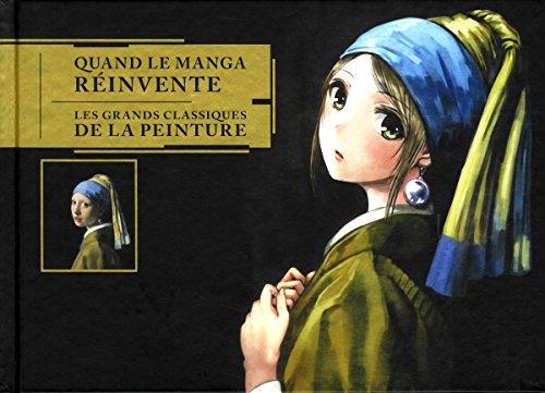 Quand le manga réinvente les grands classiques de la peinture
