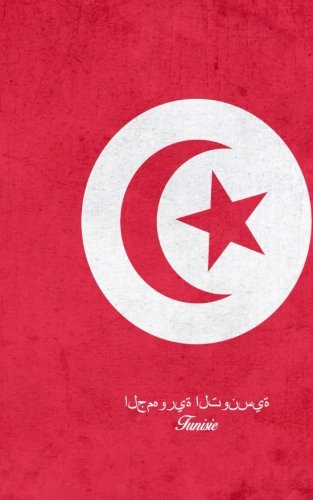 Tunisie: petit format petits carreaux