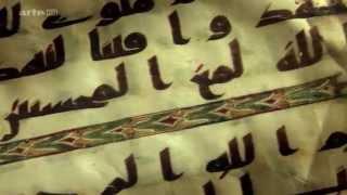 Documentaire Le Coran, aux origines du livre