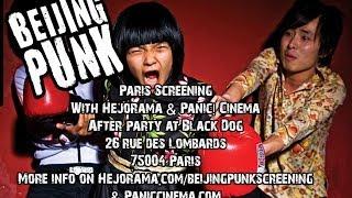 Documentaire Beijing Punk