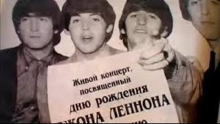 Documentaire Les Beatles à l'assaut du Kremlin