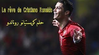 Documentaire Le rêve de Cristiano Ronaldo