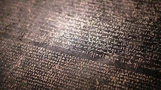 Documentaire La pierre de Rosette