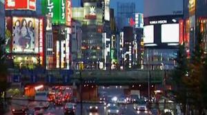 Documentaire Inside Yakuzas