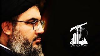 Documentaire C'est qui Hezbollah