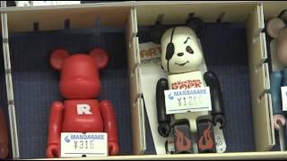 Documentaire Tokyo, planète Edo