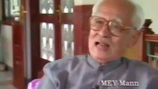 Documentaire Khmers rouges : le mystère Pol Pot