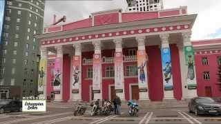 Documentaire Echappées belles – Mongolie, un rêve de liberté