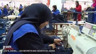 Documentaire Levis / Diesel: les secrets des géants du jean