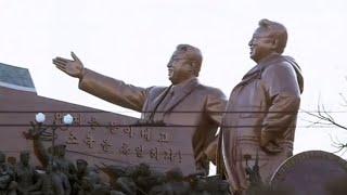 Documentaire Kim Jong-Un
