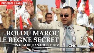 Documentaire Mohammed VI, le règne secret