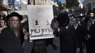 Documentaire Israël, sous la pression des ultras