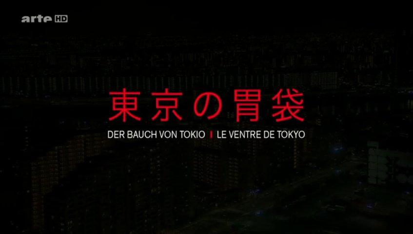 Documentaire Le ventre de Tokyo, après Fukushima