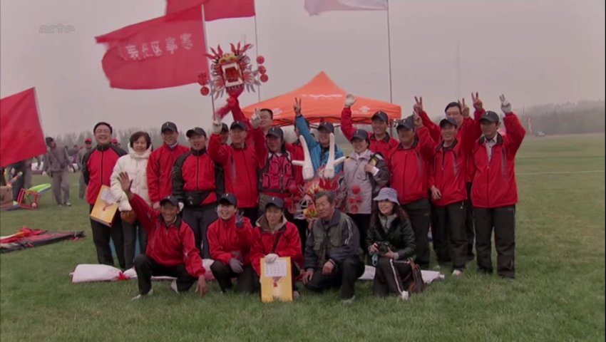 Documentaire Weifang ou la magie des cerfs-volants chinois