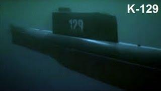 Documentaire Le mystère du sous-marin russe K-129