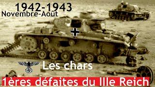 Documentaire 1942-1943 – Les chars : 1ères défaites du IIIe Reich