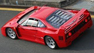 Documentaire La Ferrari F40 – Une voiture de légende