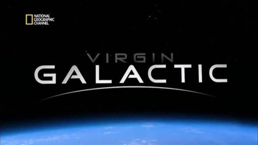 Documentaire Virgin Galactic
