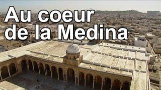 Documentaire Au coeur de la Médina