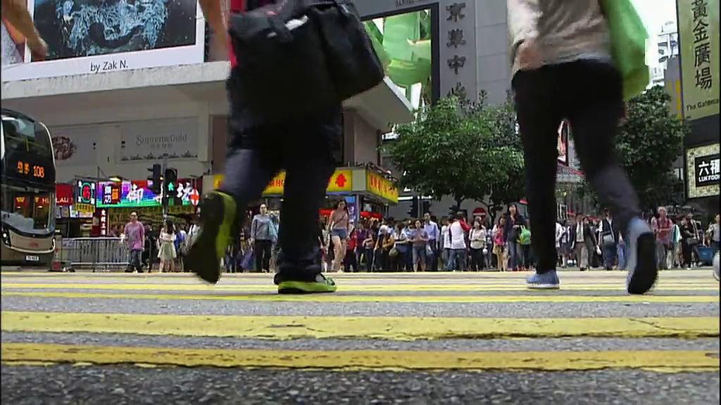 Documentaire Corvéables à merci, le scandale des bonnes asiatiques