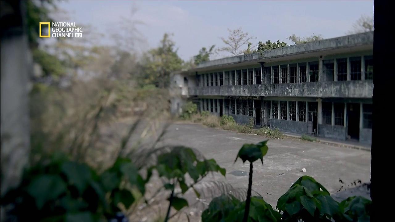 Enquete Paranormale - L'école hantée