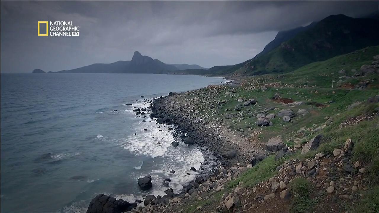 Enquête Paranormale - L'île du diable