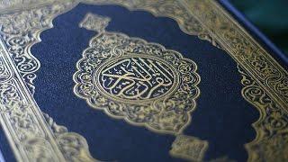 Documentaire Les origines du Coran