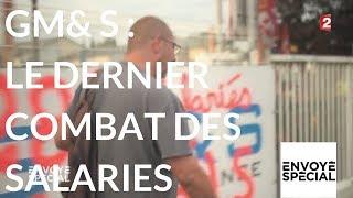Documentaire GM&S le dernier combat des salariés
