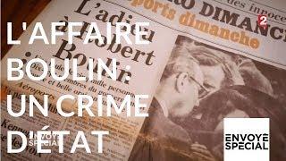 Documentaire L'affaire Robert Boulin