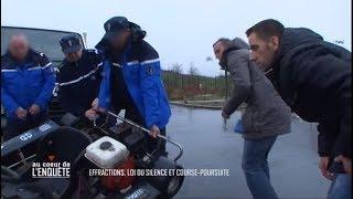 Documentaire Effractions, loi du silence et course-poursuite