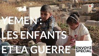 Documentaire Yémen : les enfants et la guerre