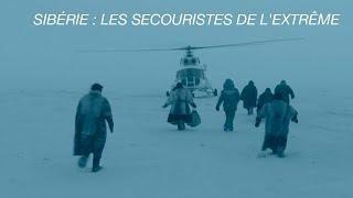 Documentaire Sibérie : les secouristes de l'extrême
