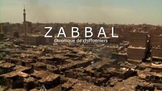 Documentaire Chiffonniers du Caire