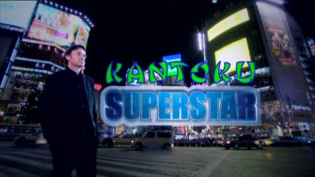 Documentaire Kantoku superstar