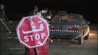 Documentaire A la frontière entre la Tunisie et la Libye