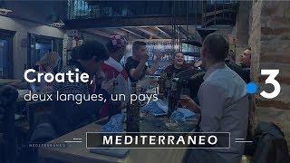 Documentaire Croatie, deux langues, un pays
