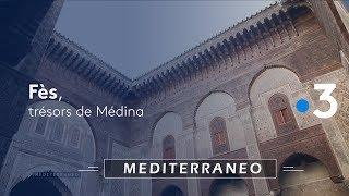 Documentaire Fès, trésors de Médina