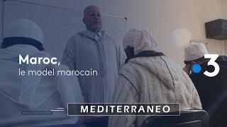 Documentaire Le modèle marocain