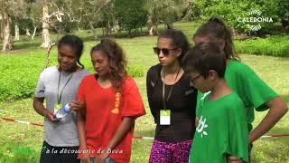 Documentaire À la découverte de Deva