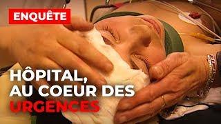 Documentaire Hôpital, au coeur des urgences